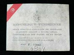 1969 Franklin Mint 1 Dinar Tunisia 10 Coin Silver Proof Set + Box & COA I155
