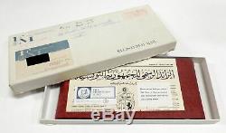 1969 Republic of Tunisia 1 Dinar 10 Coin Silver Set Original Franklin Mint Box