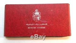 1969 Tunisia Tunisienne Franklin Mint 10-Coin Proof Silver Set 1969