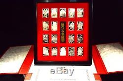 Japanese Kabuki Ingots Franklin Mint Pure Silver Set Bf-959