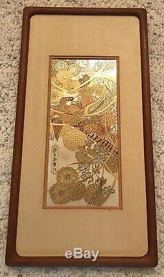 Set of 4 Chinese Silver Gold Copper Etchings Franklin Mint